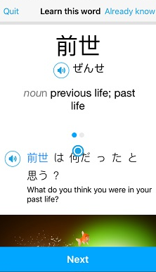 Japanese language app