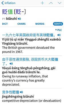 Chinese language app