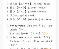 Japanese language app