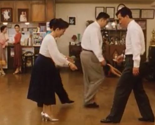 Learn Japanese - Shall We Dance