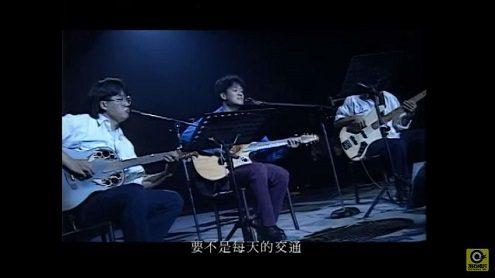Learn Chinese - Zhou Hua Jian