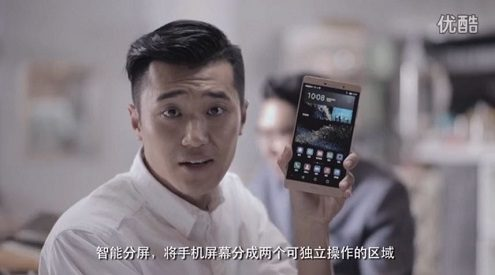 Learn Chinese through TV commercials - Huawei