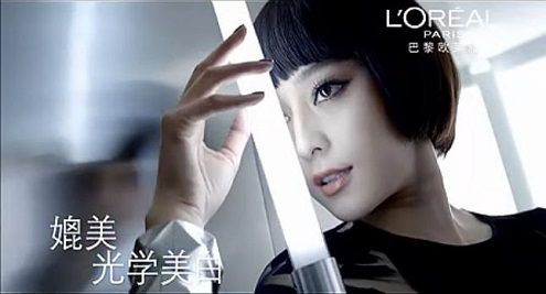 Learn Chinese through TV commercials - L'Oreal