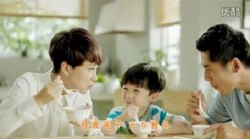 Learn Chinese through TV commercials - Wahaha
