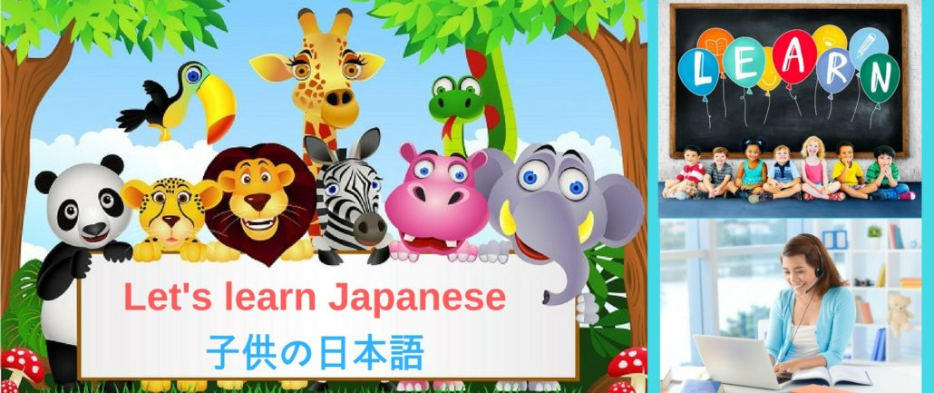 Japanese for Kids