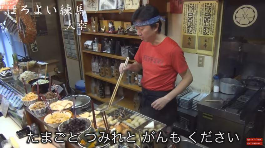Eat like a local in Japan - Oden-ya