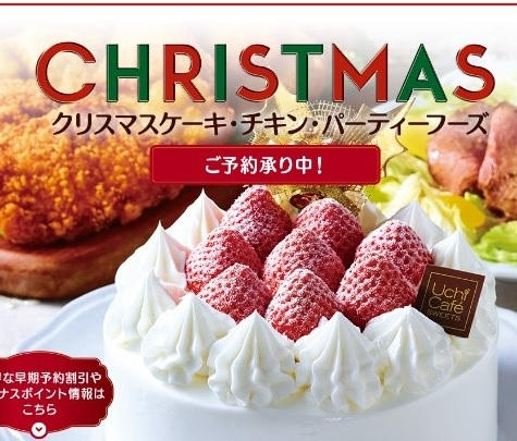 Japanese Christmas.7 Things You Need To Know About Christmas In Japan