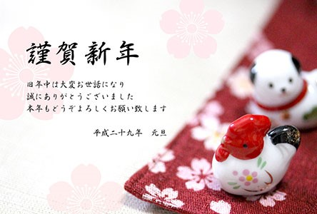 Japanese New Year Post Card