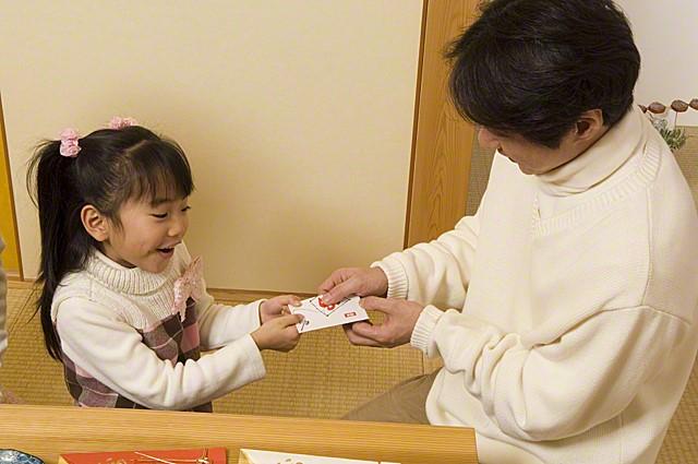 Japanese New Year Gift Money