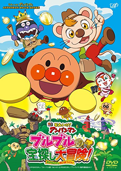 Anpanman from Amazon Japan
