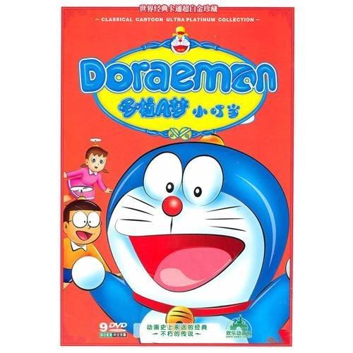 Doraemon from Amazon Japan