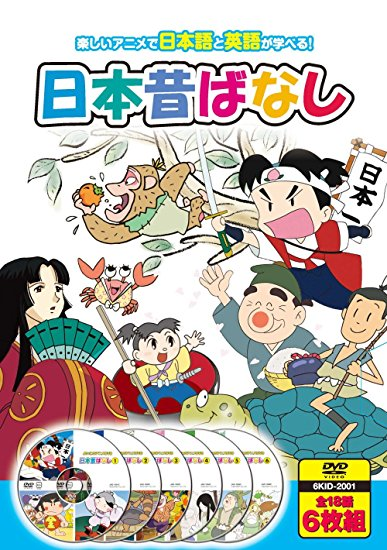 Japanese Classical Stories from Amazon Japan