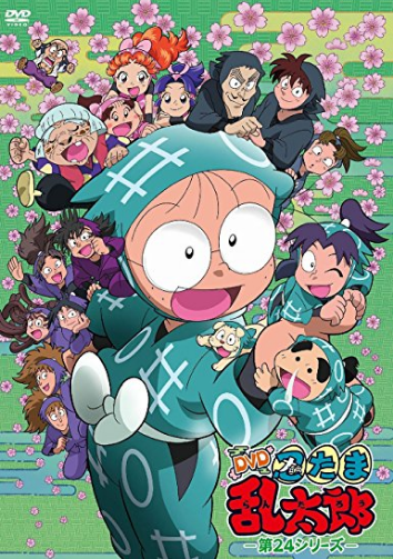 10 Good Japanese Cartoons Kids Can Watch Daily - Cartoons-images-for-kids