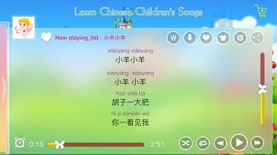 Happy Children's Song