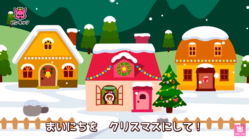 Japanese Christmas Song
