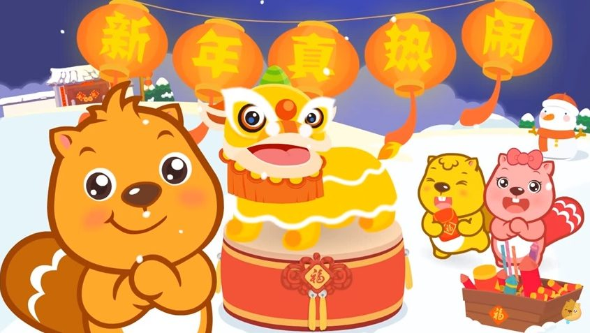 Chinese New Year for Kids