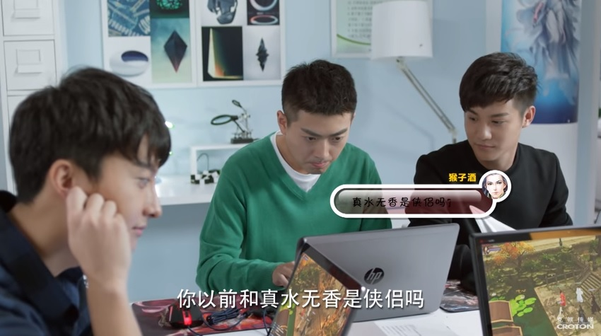 Chinese for Business Drama Love O2O