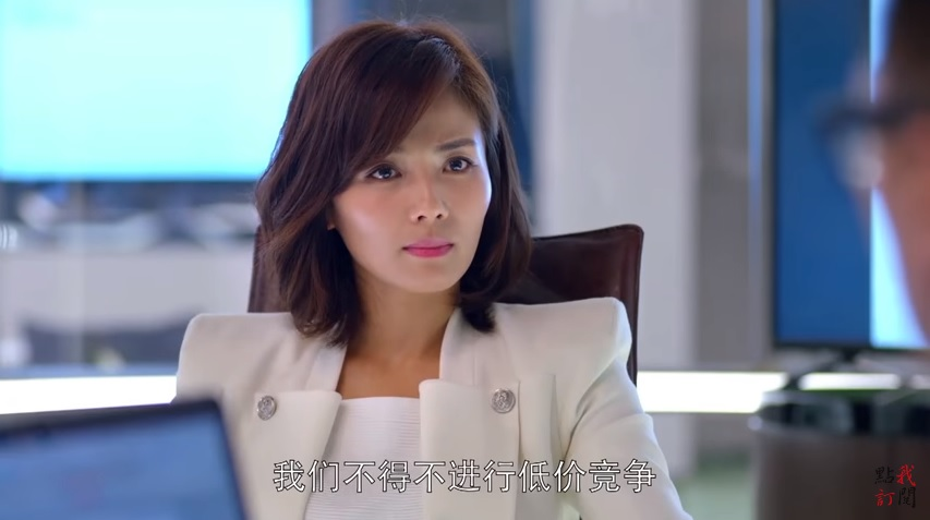 Chinese for Business Drama Ode to Joy