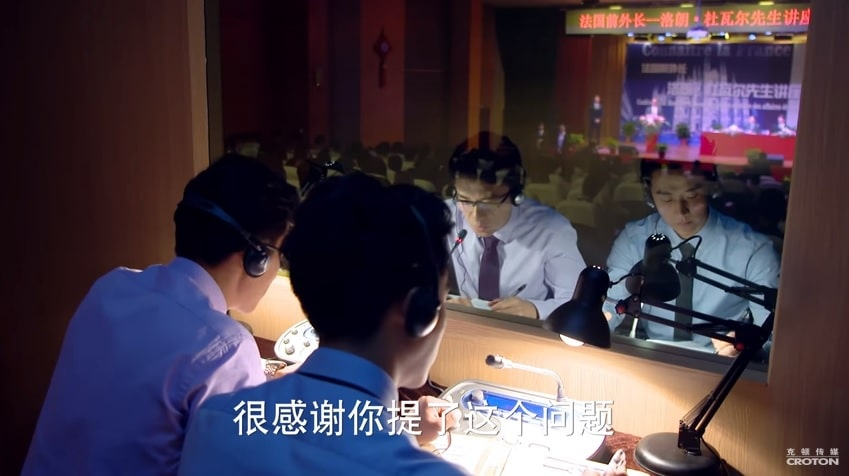 Chinese for Business Drama The Interpreter