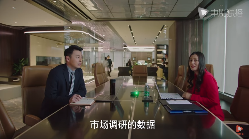 Chinese for Business Drama The First Half of My Life
