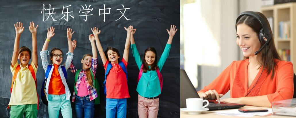 Learn Chinese for Kids