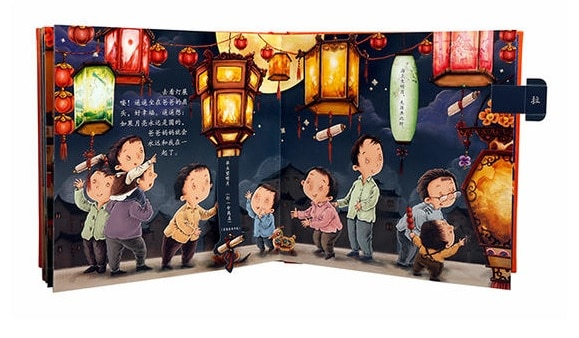 Mid-Autumn Festival Books for Children