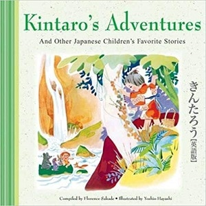 Japanese Children's Books