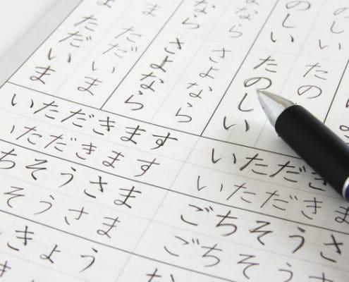 Bahasa Jepang Untuk Pemula