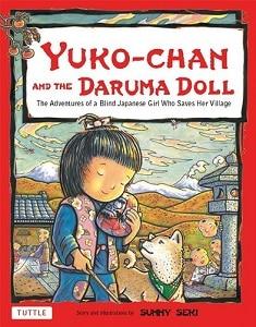 Japanese childrens books for beginners pdf