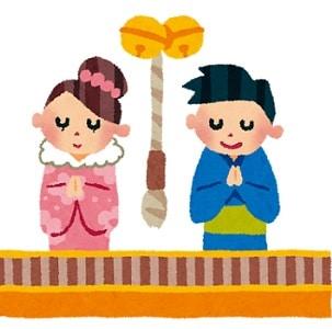 how Japanese children celebrate New Year