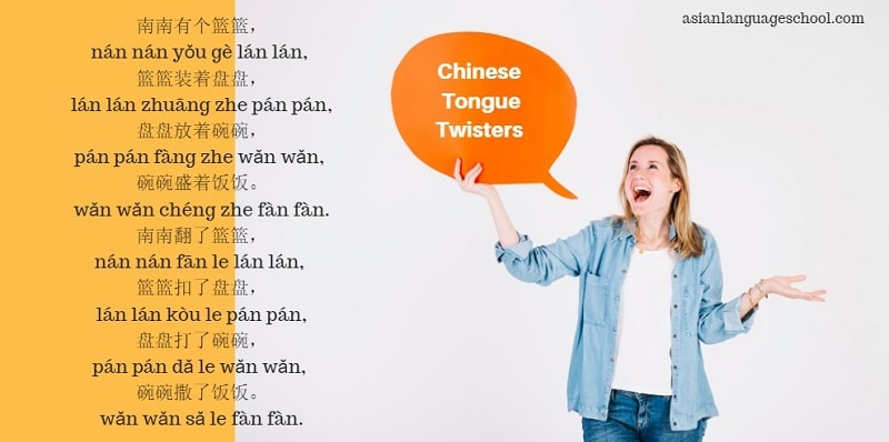 Challenging Chinese Tongue Twisters
