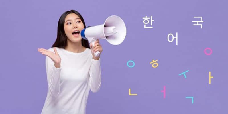 Korean Fun Facts for Beginners