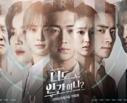 Recommended Korean dramas